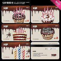 蛋糕店3DVIP贵宾卡 PSD