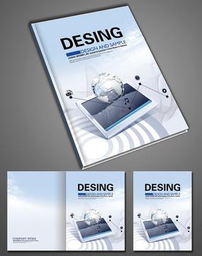 电脑网络公司杂志封面