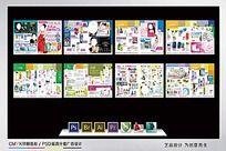 化妆品美容杂志画册