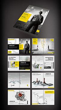 建筑公司商业画册设计