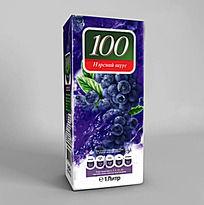 葡萄果汁饮料包装设计(源文件有问题暂时不要下载)