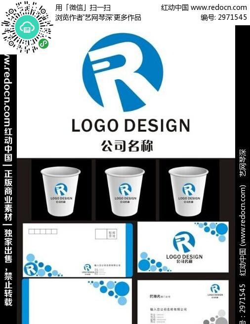 企业形象logo设计图片