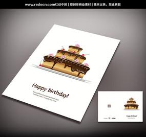 生日蛋糕商业封面