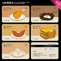食品店手绘VIP贵宾卡 PSD