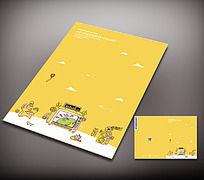 手绘可爱卡通商业封面
