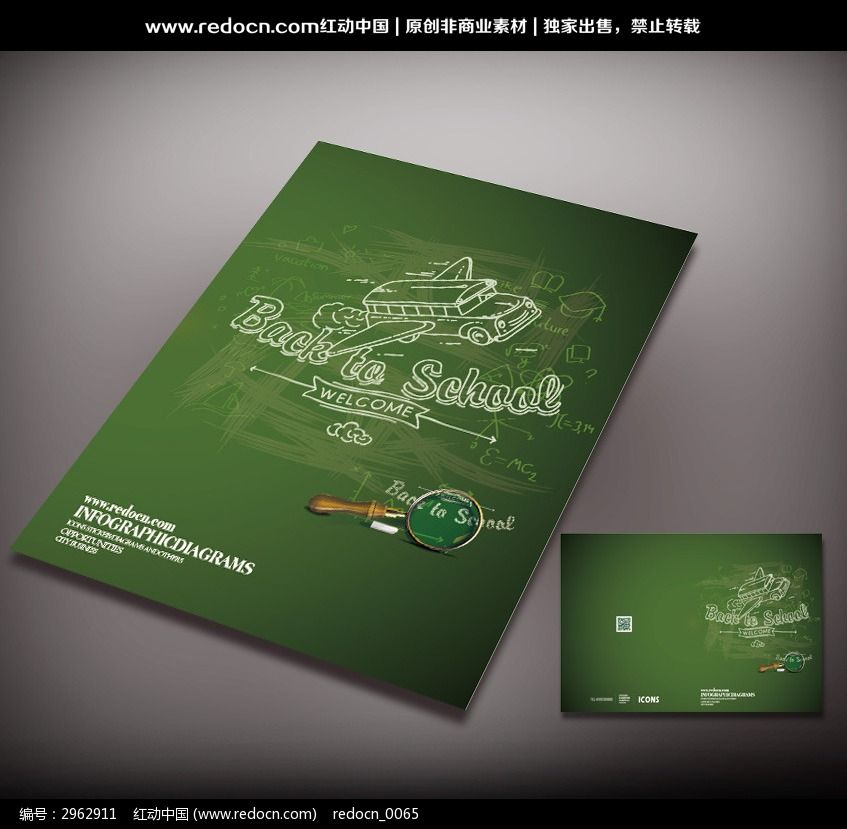 手绘图案商业封面_画册设计/书籍/菜谱图片素材