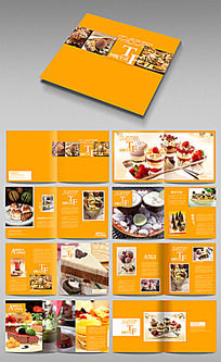 西餐甜品商业画册设计