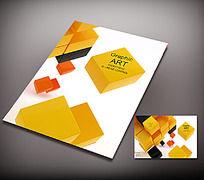 黄色方块商务封面