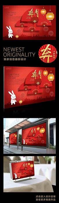 中国风庆中秋创意海报设计 PSD