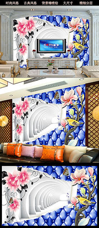 3D创意扩展空间客厅电视背景墙