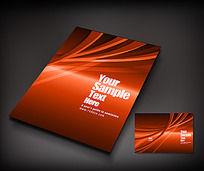 橙色艺术封面
