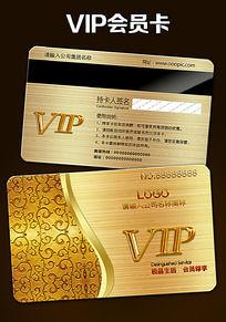 金属花纹VIP贵宾卡