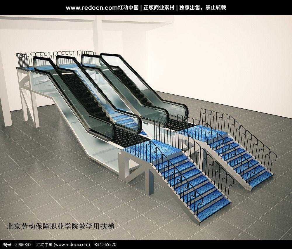 手扶电梯3D效果图高清图片