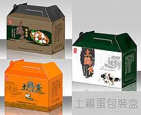 原生态土鸡蛋包装盒