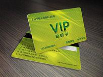 超市VIP会员卡