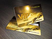 高端意境会所VIP会员卡