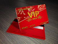 红色背景金色花纹VIP卡