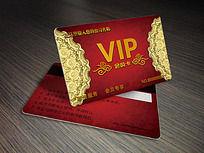 红色花纹纹理酒店VIP卡
