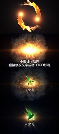 火焰碰撞震撼LOGO展示片头