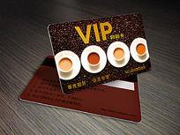 咖啡饮食VIP卡