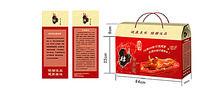 烤猪礼盒包装设计