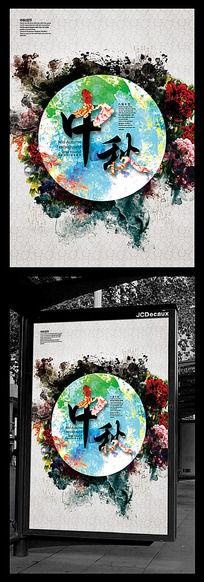 水墨风中秋节宣传海报设计