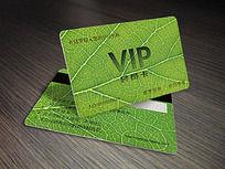 叶脉环保VIP会员卡