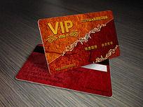 中国风传统花纹VIP设计