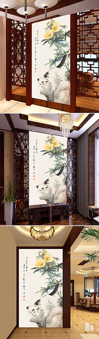 国画菊花白猫客厅玄关设计