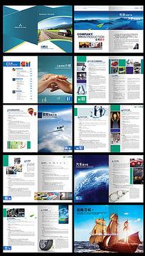 简洁科技宣传画册设计
