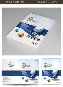 箭头商务画册封面设计
