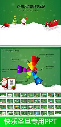 快乐圣诞节节日专用PPT模板