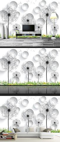 蒲公英简约艺术3D电视背景墙