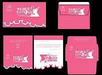 生日贺卡卡片设计 CDR