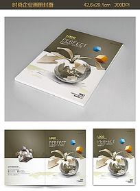 时尚地球箭头商务画册封面设计