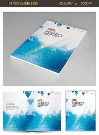 时尚蓝色商务画册封面设计