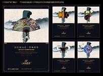 中国风房地产创意海报