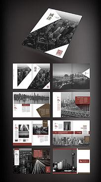 城市建筑商业画册