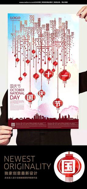 灯笼喜迎国庆65周年创意海报 PSD