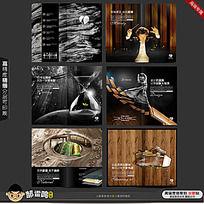 地板木业画册