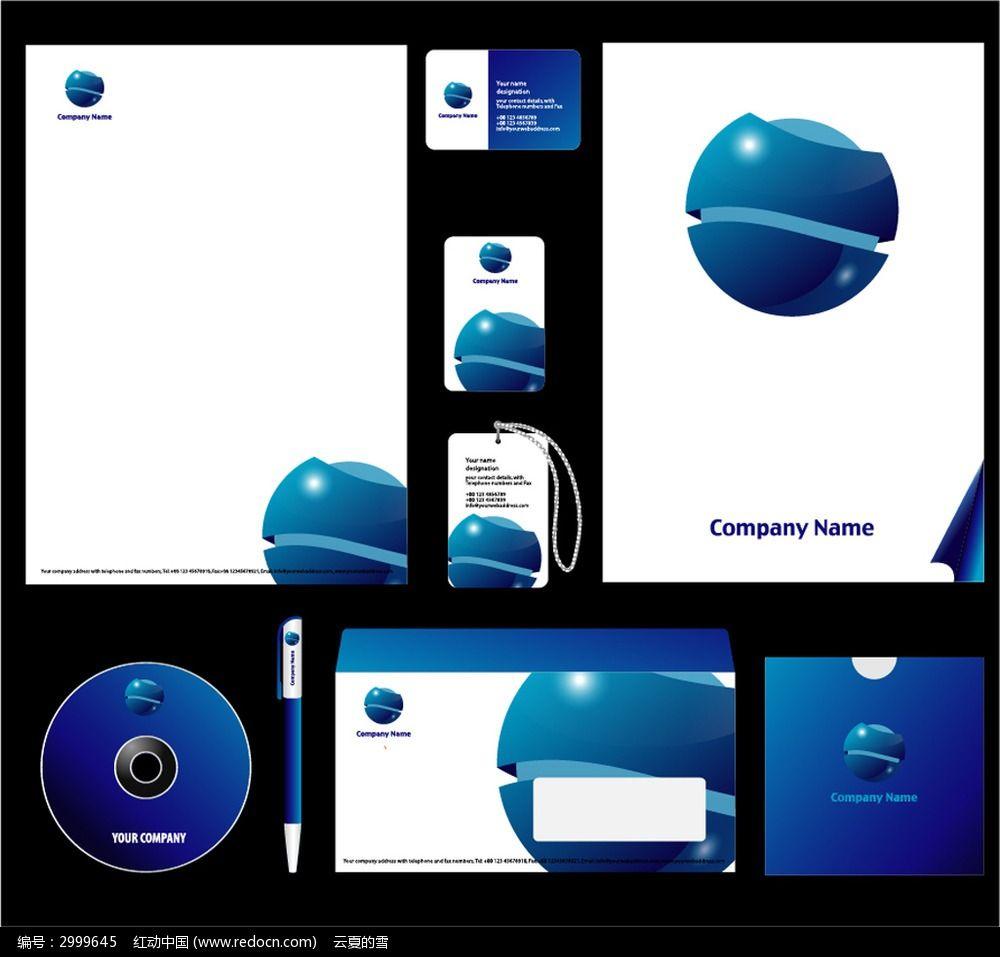 标签:企业VI模板 科技公司VI 企业VI模板科技公司名片设计图片下载