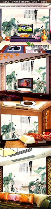 咏荷花开富贵爱莲说客厅电视背景墙