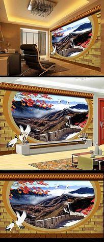 3D长城风景客厅电视背景墙
