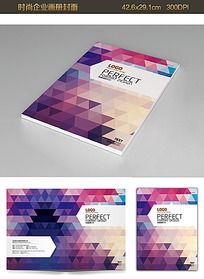 炫彩方块企业文化画册封面