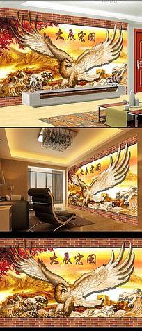 大展宏图3D客厅电视背景墙