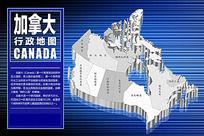 世界国家行政地图设计