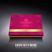 时尚化妆品包装盒设计