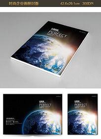 时尚简约地球商务画册封面