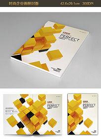 时尚立体方块商务画册封面