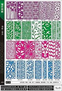 现代花树叶家居装饰艺术图形